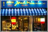 海鮮鉄板バル MareMareのアルバイト