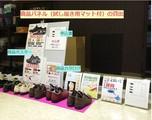 BHC 湘南のアルバイト