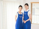 CaSy(カジー) 横浜市井土ケ谷エリアのアルバイト