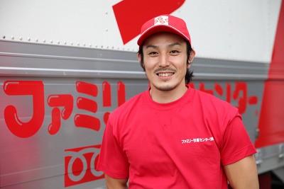 サンデースタッフ大募集 月4万~5万円稼げる!