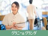 メディカルホームグランダ横濱三渓園(介護福祉士)のアルバイト