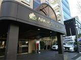 アパホテル 東京大島のアルバイト