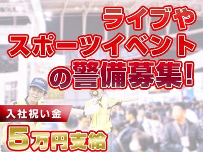 株式会社SGS 高田馬場店11の求人画像