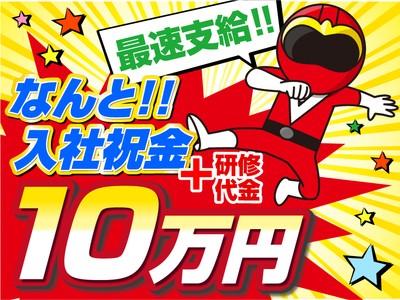 MEIJI・リスペート・セキュリティー株式会社★川越市エリア★の求人画像