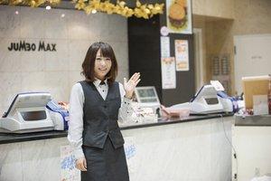 ジャンボマックス浜乃木店・パチンコ店スタッフのアルバイト・バイト詳細