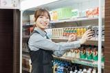 オータ 古川店のアルバイト