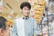オータ古川店のアルバイト情報