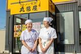 丸醤屋 西神戸店[110105]のアルバイト