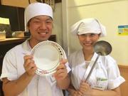 丸醤屋 西神戸店[110105]のアルバイト情報