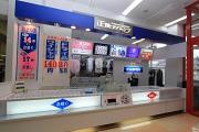 正栄クリーニング フレンドマート梅津店のアルバイト情報