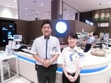 ニラク 二本松店のアルバイト