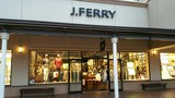 J FERRY OUTLET SELECT 酒々井プレミアムアウトレット店(株式会社サーズ)のアルバイト