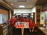 風風ラーメン本町店のアルバイト