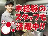 パスタ・デ・ココ ヨシヅヤ名古屋名西店のアルバイト
