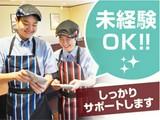 カレーハウスCoCo壱番屋 岸和田インター店のアルバイト