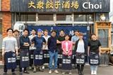 立喰酒場Choiのアルバイト