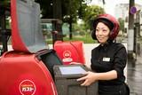 ガスト 鶴見緑地公園店<011369>のアルバイト
