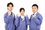 明和冷熱株式会社のアルバイト