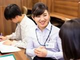 栄光ゼミナール(大学受験ナビオ)成城学園校のアルバイト