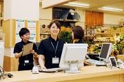 ニトリ 蟹江店のアルバイト情報