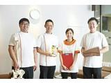 カラダファクトリー 京王モール アネックス店(アルバイト)のアルバイト