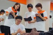 カラダファクトリー 京王モール アネックス店のアルバイト情報