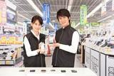 株式会社ヒト・コミュニケーションズ 携帯販売 赤坂のアルバイト