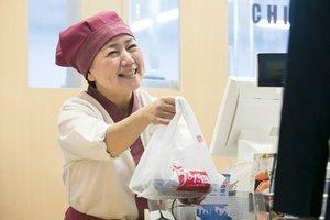 <主婦大活躍中>あなたの笑顔で一緒にお店を盛り上げましょう!