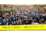 FaSS 新宿マルイ本館店(パート・美容師有資格者)のアルバイト