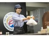 キッチンオリジン 日吉店(深夜スタッフ)のアルバイト