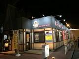 道とん堀 野田店 (ホール)のアルバイト