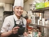 ガスト 柿生店<011546>のアルバイト