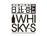 WHISKY-S(経験者歓迎)のアルバイト
