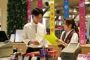 メッセ富岡店のアルバイト情報