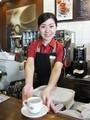 ベックスコーヒーショップ 四ツ谷店のアルバイト