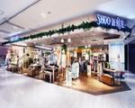 SHOO・LA・RUE(シューラルー)横浜ワールドポーターズ〈81913〉のアルバイト