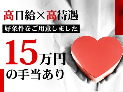 シンテイ警備株式会社 埼玉支社 古河エリア/A3203200103の求人画像