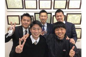 株式会社アナザーレジェンド12・個人営業のアルバイト・バイト詳細