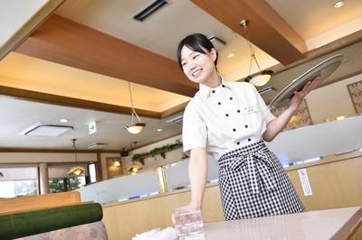 レストラン三宝 吉田店のアルバイト情報