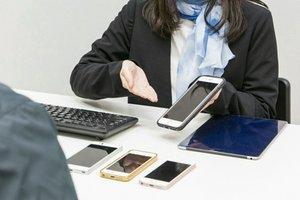 株式会社シエロ_橿原の大手デパート・携帯電話販売スタッフのアルバイト・バイト詳細