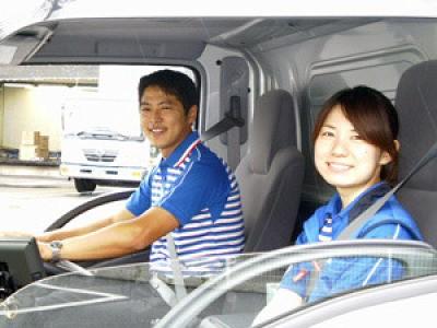 佐川急便株式会社 城南営業所(ドライバー助手(中型免許))の求人画像