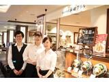 神田グリル 日比谷シャンテ店のアルバイト