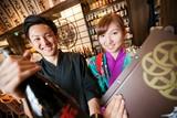 薩摩ごかもん 梅田茶屋町本店のアルバイト