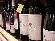 世界のワイン葡萄屋のアルバイト情報