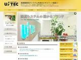株式会社ユーズテック  大阪営業所(DTPデザイナー)のアルバイト