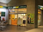 サブウェイ 赤坂メトロピア店のアルバイト情報