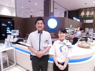 ニラク 郡山日和田店のアルバイト情報