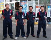 塩釜錦町SSのアルバイト情報