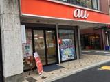 auショップ 大崎ニューシティ店(株式会社エイチエージャパン)のアルバイト