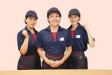 なか卯 富山東中野店のアルバイト